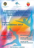 Clubs Nationals, Onesti 2014